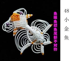 中国结论坛   中国绳结艺术分级达标审核 160428q7o6nggqo0lof90q