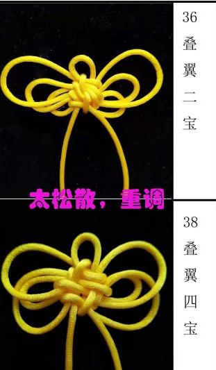 中国结论坛   中国绳结艺术分级达标审核 160440yze5vzmq2vqpus5o