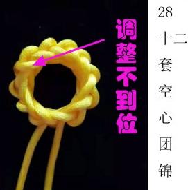 中国结论坛   中国绳结艺术分级达标审核 160559lter6kp6zzyxt6xy