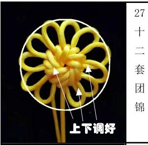 中国结论坛   中国绳结艺术分级达标审核 160824qqiqesrz6pdssp2i
