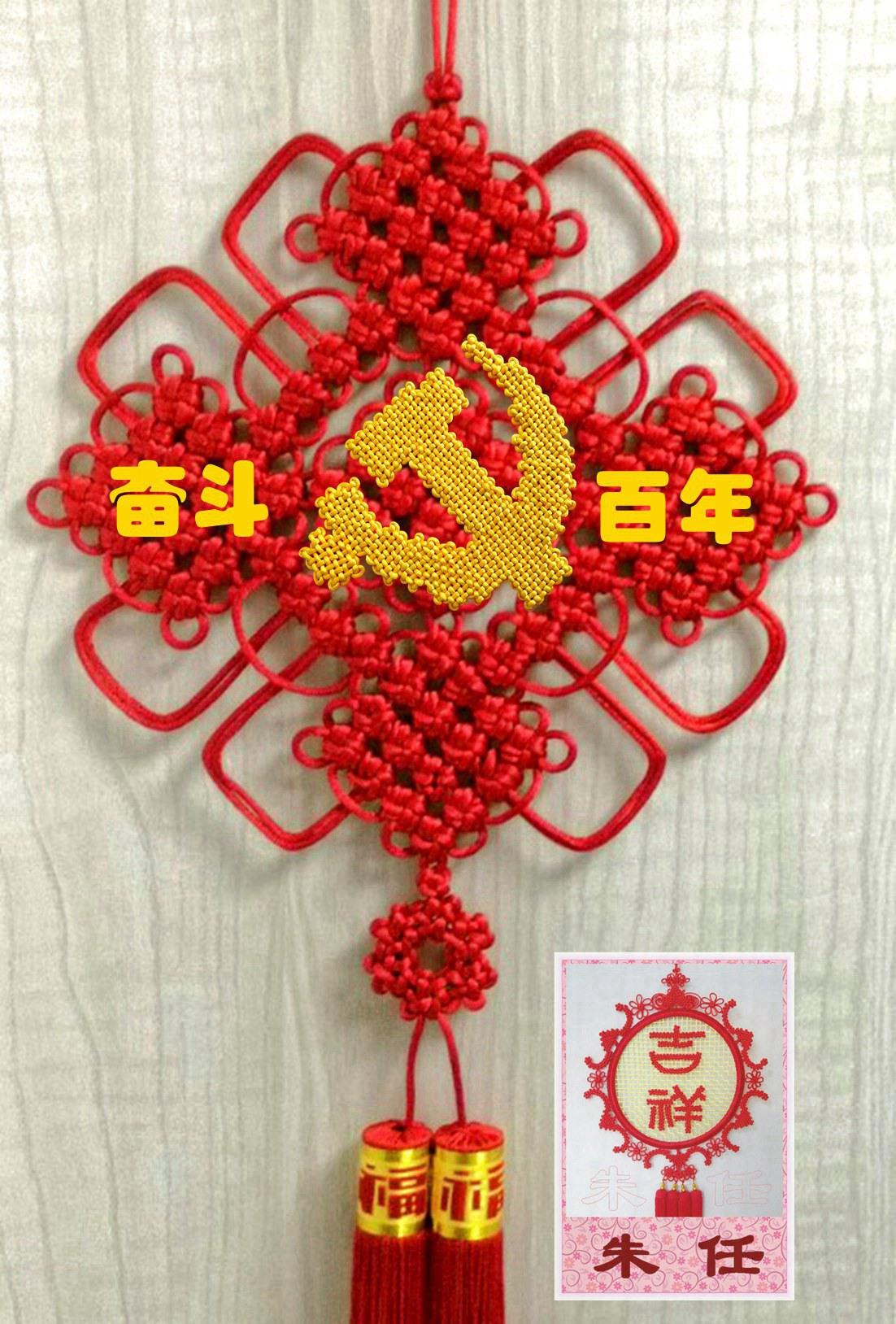 中国结论坛 党徽  作品展示 105617gz337go7xopizdie