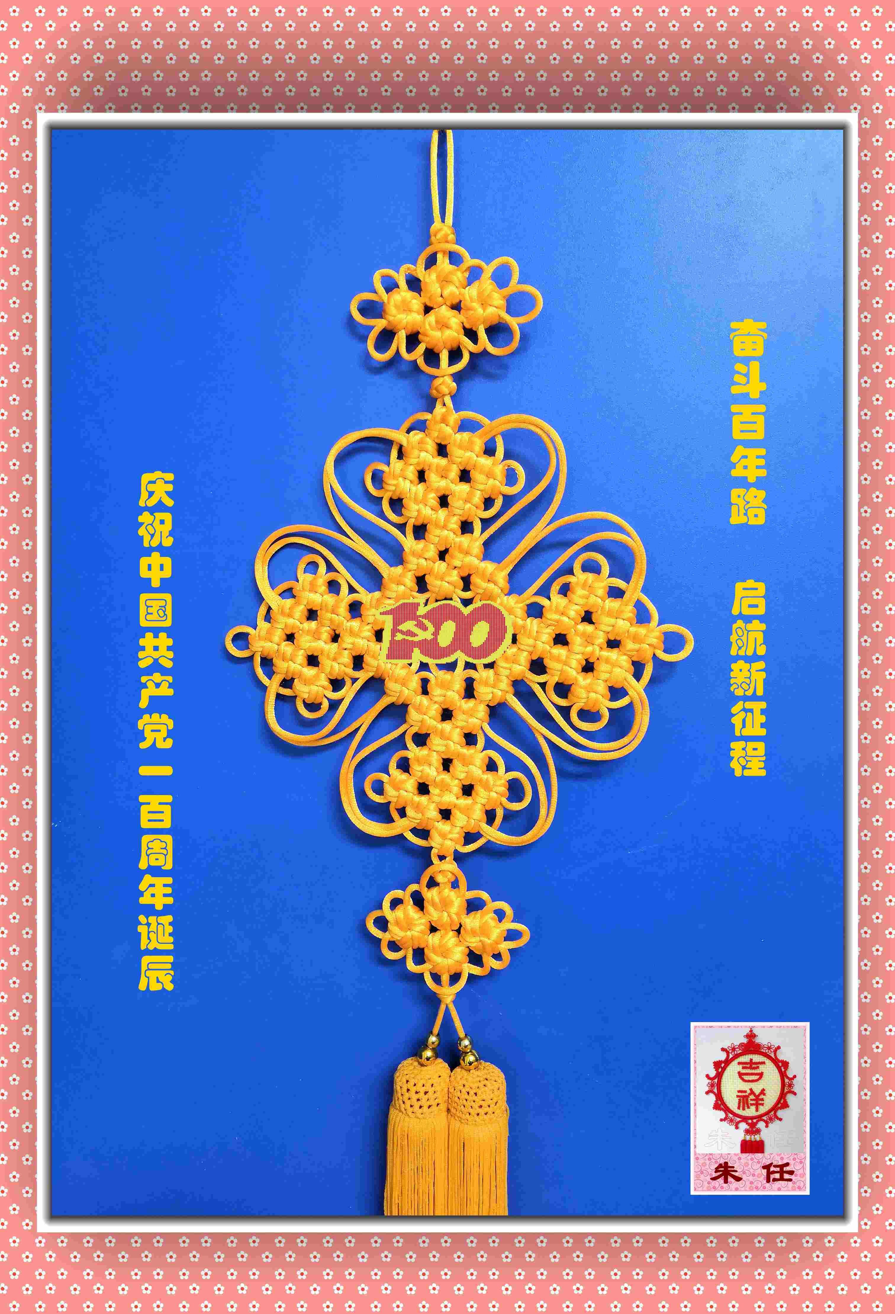 中国结论坛 党徽  作品展示 105721iarvqvxqgtuat6uq