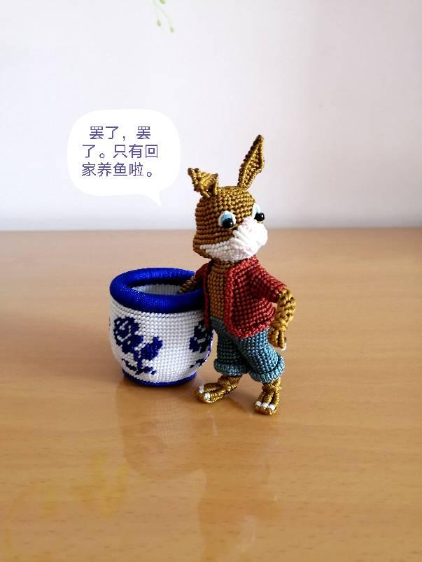 中国结论坛 兔子的烦恼 动物的烦恼作文,小兔子的故事睡前故事,小狗的烦恼作文,小狗的烦恼有哪些 作品展示 150000vxjxsmm9ec66mfuz