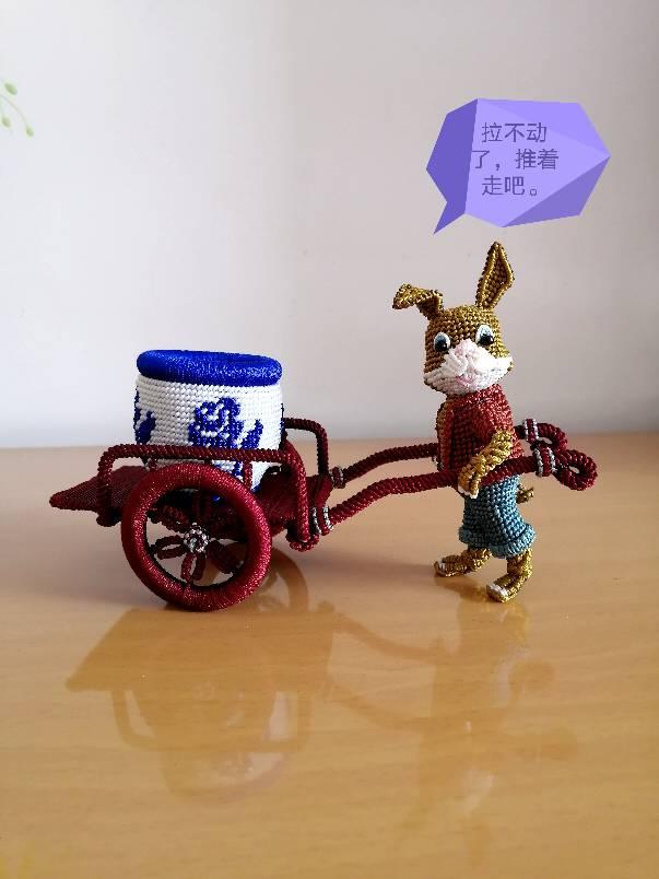 中国结论坛 兔子的烦恼 动物的烦恼作文,小兔子的故事睡前故事,小狗的烦恼作文,小狗的烦恼有哪些 作品展示 150003jmvevr5vjz576e5j