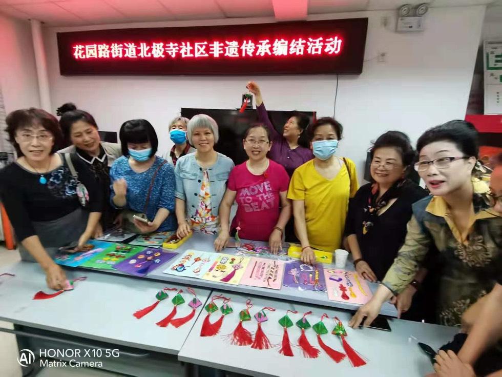 中国结论坛 非遗文化进社区活动纪实(6.2日首次2个社区) 非遗展厅设计方案,非物质文化遗产主题,非遗文化,非遗活动创意名称 结艺网各地联谊会 172615of9pi87c99pck9kp