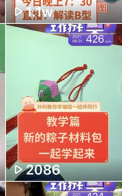 中国结论坛 非遗文化进社区活动纪实(6.2日首次2个社区) 非遗展厅设计方案,非物质文化遗产主题,非遗文化,非遗活动创意名称 结艺网各地联谊会 172638f9mn5r9itk9zl87d