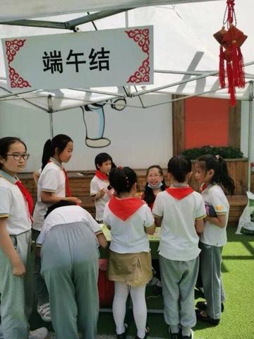 中国结论坛 六一快乐!小学校活动纪实~包粽子 包粽子需要什么材料,包粽子的配料有哪些,包粽子的步骤,包粽子,包粽子用什么米 结艺网各地联谊会 073439bm9pmz9uysou7vuk