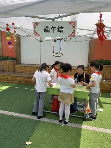 中国结论坛 六一快乐!小学校活动纪实~包粽子 包粽子需要什么材料,包粽子的配料有哪些,包粽子的步骤,包粽子,包粽子用什么米 结艺网各地联谊会 073441r3ynpyxz4p3bb3z3