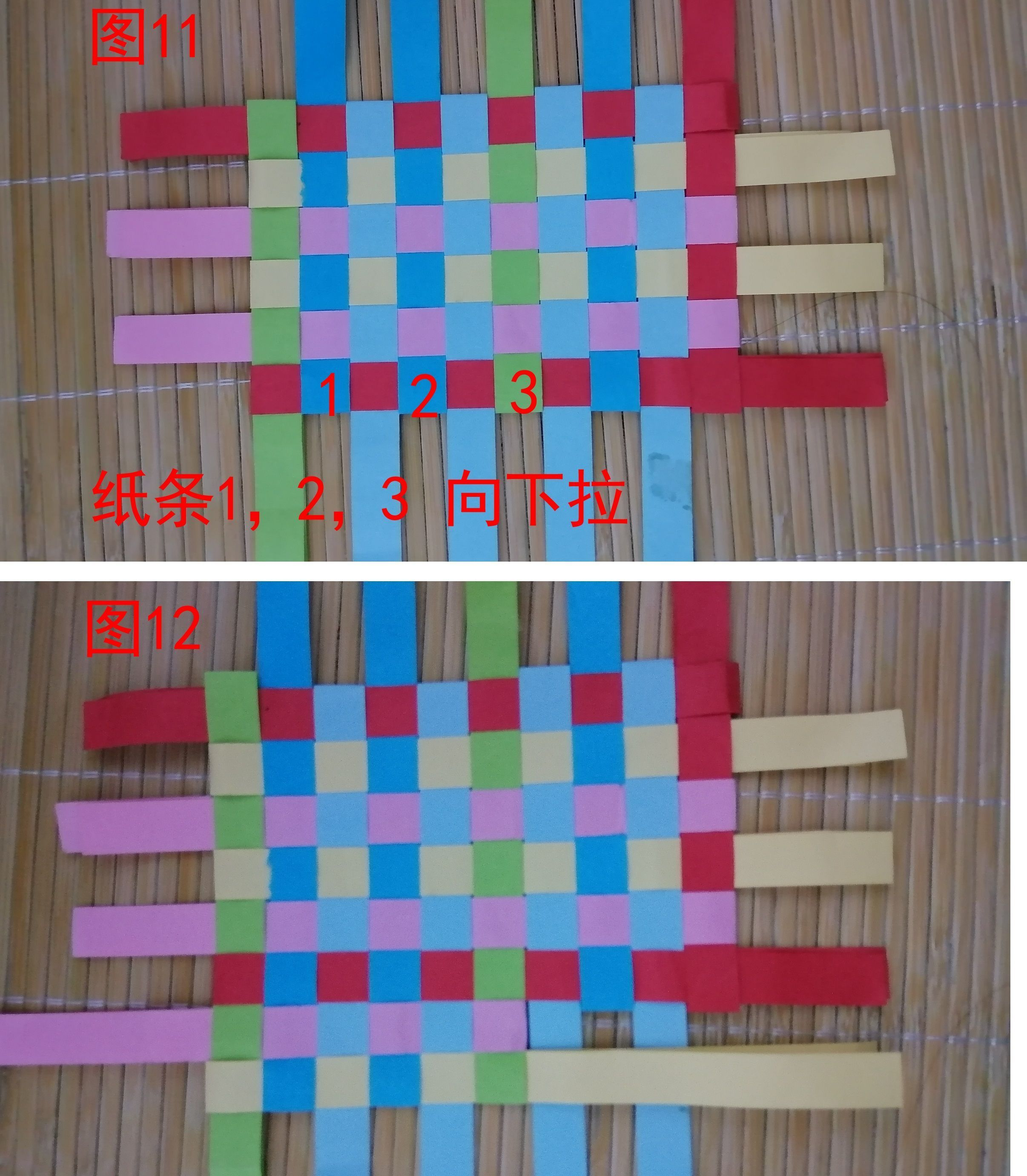 中国结论坛 爱心形状的中国结2(利用纸条编的) 四绳怎么编爱心,心形中国结制作教程,爱心中国结的编法图解,我爱你组成的爱心形状,四根绳子编爱心 基本结-新手入门必看 000708mt73gu2lbdu5ei8o