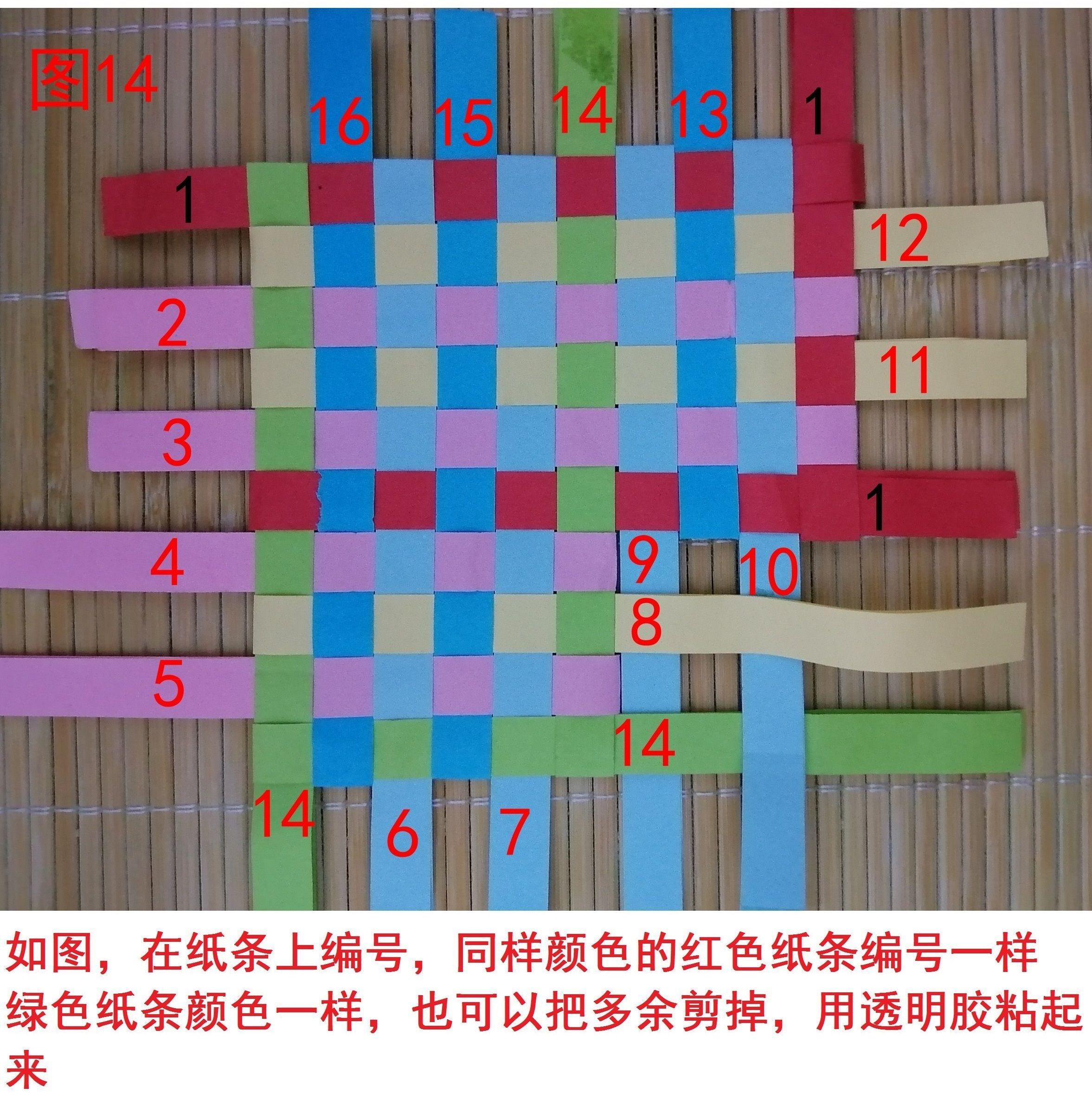 中国结论坛 爱心形状的中国结2(利用纸条编的) 四绳怎么编爱心,心形中国结制作教程,爱心中国结的编法图解,我爱你组成的爱心形状,四根绳子编爱心 基本结-新手入门必看 000708qe3czy5uiieeuccy