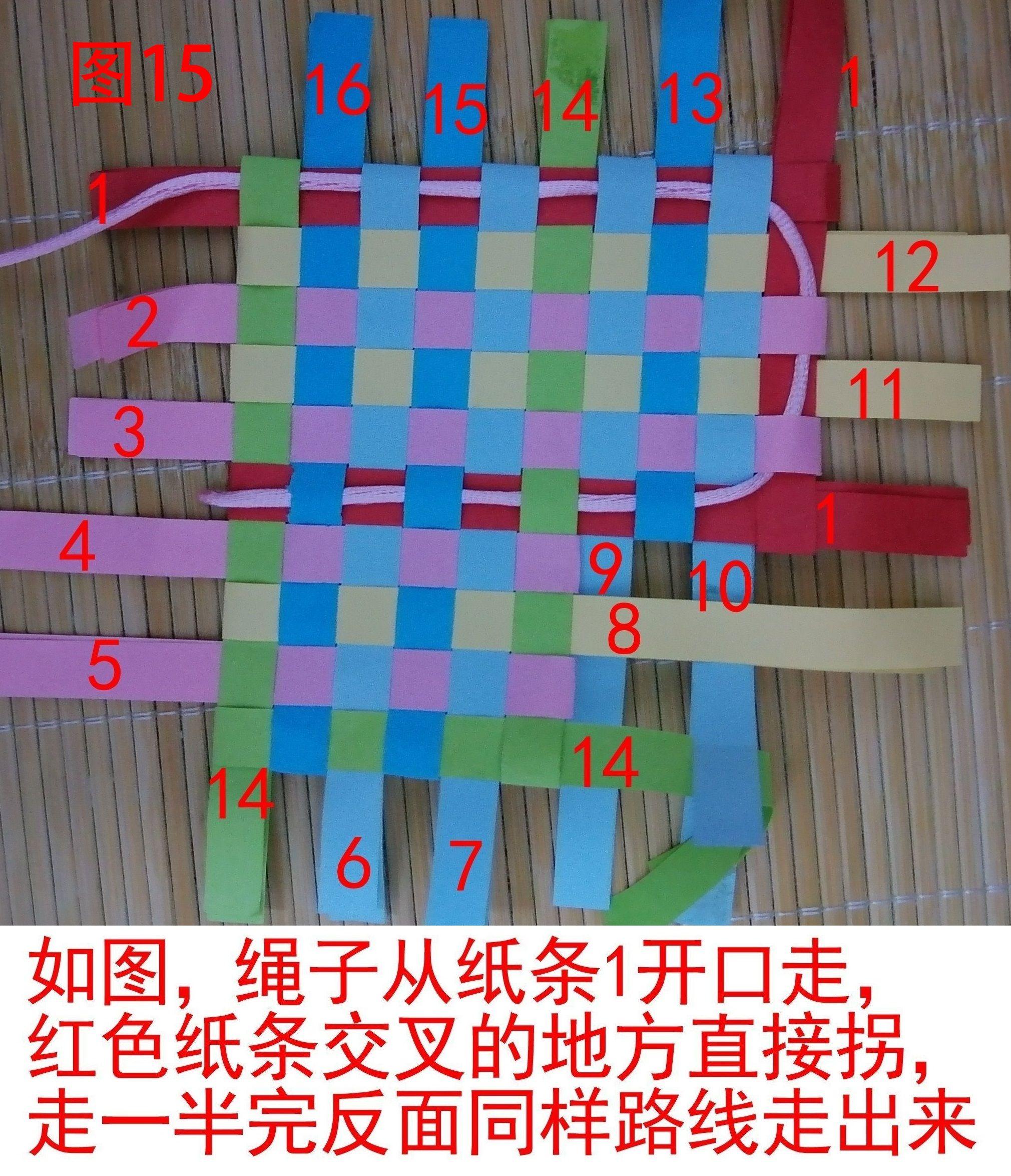 中国结论坛 爱心形状的中国结2(利用纸条编的) 四绳怎么编爱心,心形中国结制作教程,爱心中国结的编法图解,我爱你组成的爱心形状,四根绳子编爱心 基本结-新手入门必看 000709hcyhsuuahaysnacs
