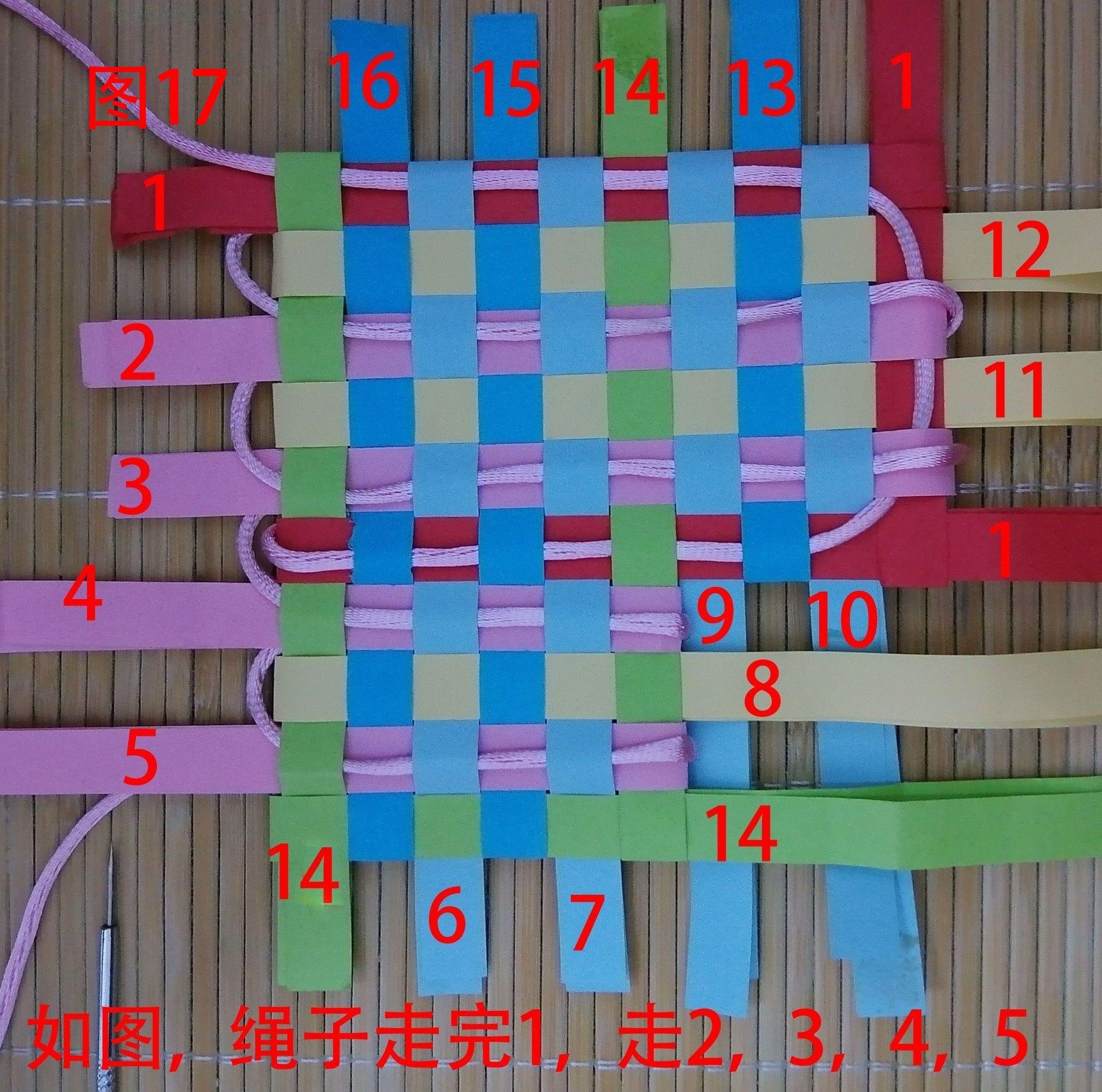 中国结论坛 爱心形状的中国结2(利用纸条编的) 四绳怎么编爱心,心形中国结制作教程,爱心中国结的编法图解,我爱你组成的爱心形状,四根绳子编爱心 基本结-新手入门必看 001147mhhmzlb1xn1axxpl
