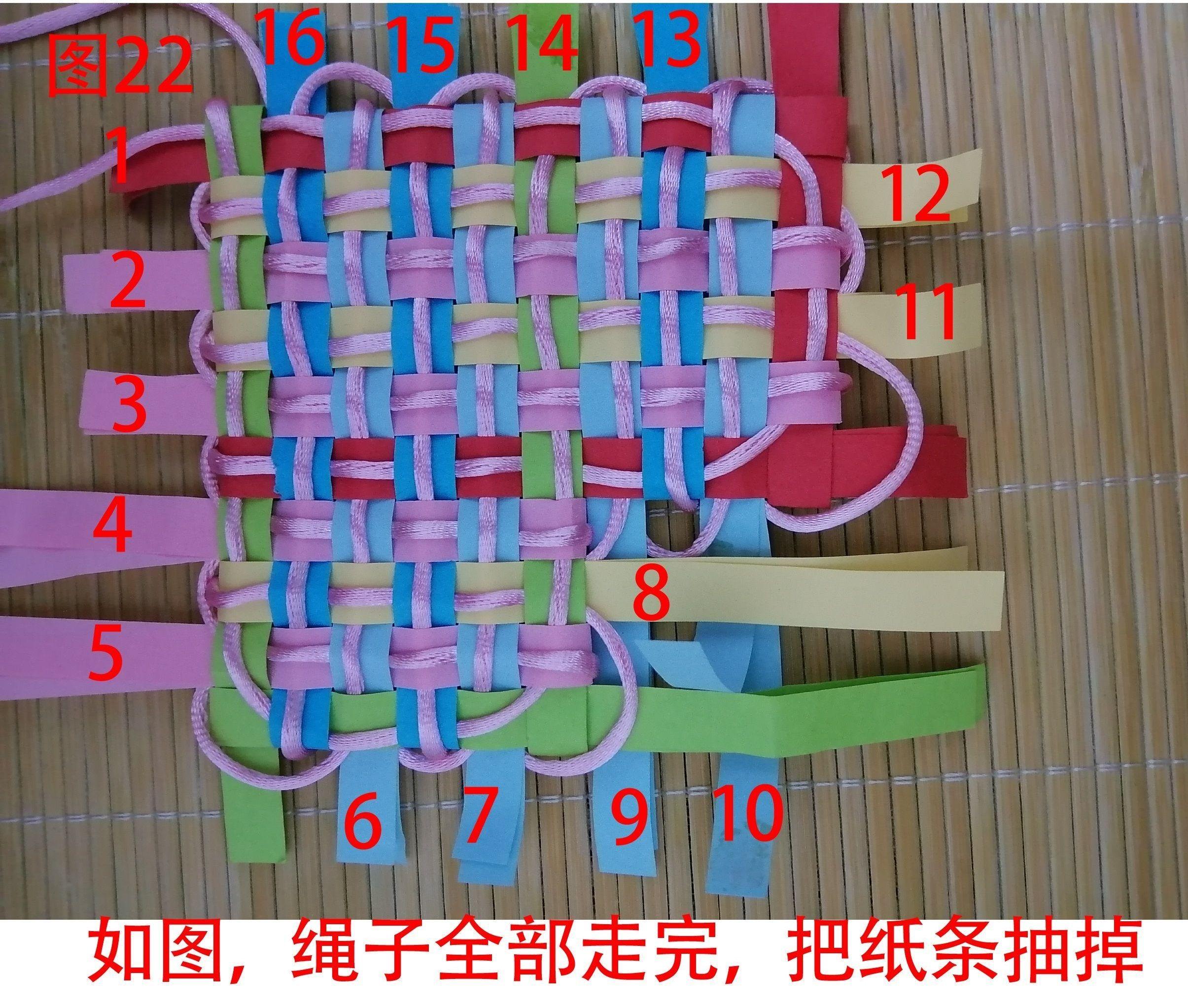 中国结论坛 爱心形状的中国结2(利用纸条编的) 四绳怎么编爱心,心形中国结制作教程,爱心中国结的编法图解,我爱你组成的爱心形状,四根绳子编爱心 基本结-新手入门必看 001245im2704jvb7z0bm25