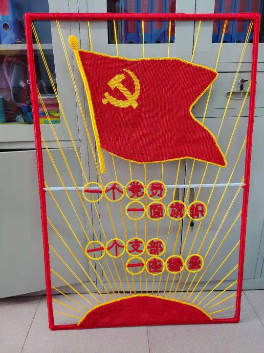 中国结论坛 庆建党百年华诞 一百年风雨兼程演讲稿 作品展示 055338oqmy2uyumnlq1mtm