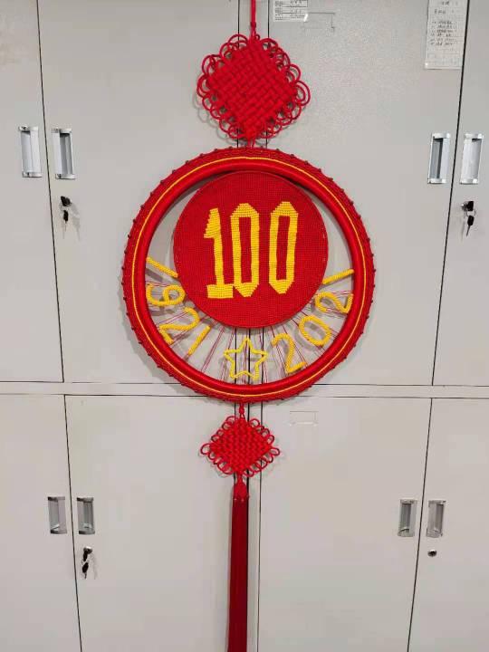 中国结论坛 庆建党百年华诞 一百年风雨兼程演讲稿 作品展示 055341chs039m9jfzjcxnn