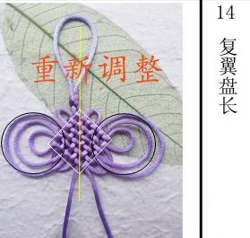 中国结论坛   中国绳结艺术分级达标审核 064649dp1zp1pxu6i4v1b1