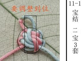 中国结论坛   中国绳结艺术分级达标审核 064658udkg1sddgtdcasia