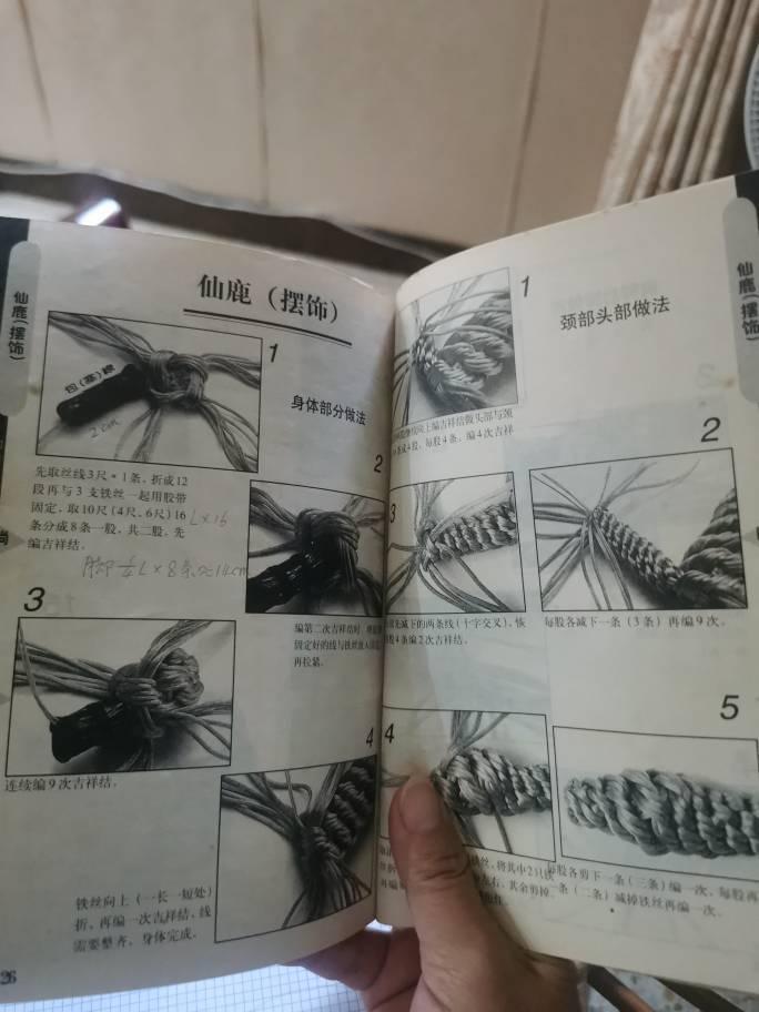 中国结论坛   作品展示 172128bkagkfs33hsu3ksu