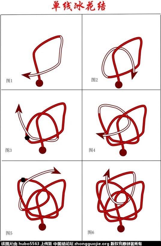 中国结论坛 单线冰花的编结过程 双线冰花结的编法图解,爱心结 图文教程区 124547p33g9hhvfhh4m3o3