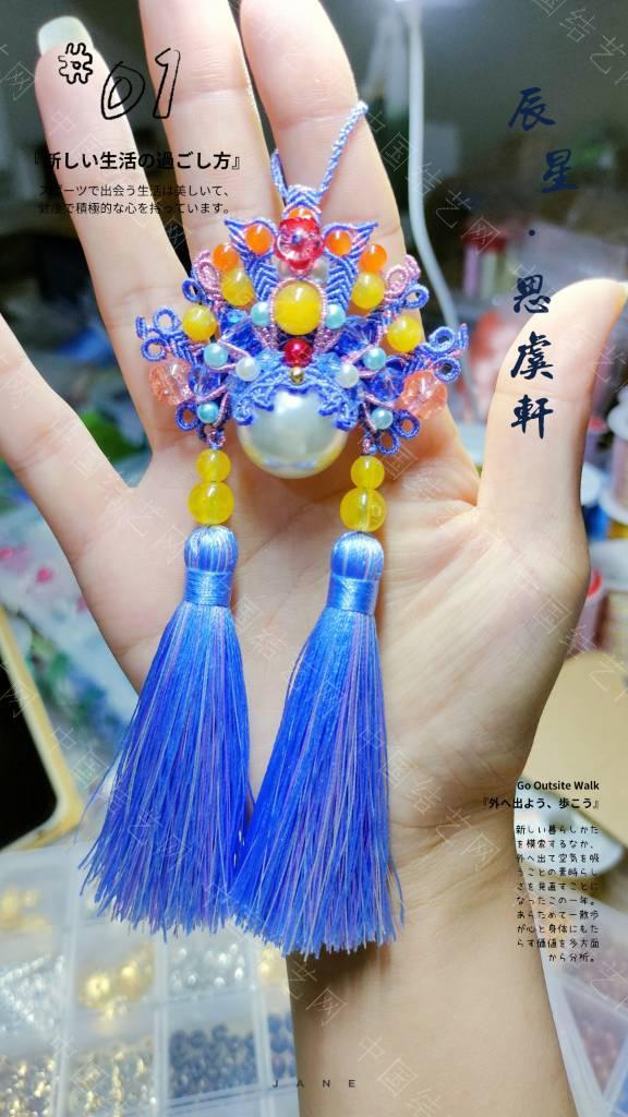 中国结论坛 花嫁 花嫁是什么衣服,洛丽塔花嫁一般多少钱,花嫁之杜冰雁,黑兽 作品展示 115910b0pcp4lfzx8lofzv