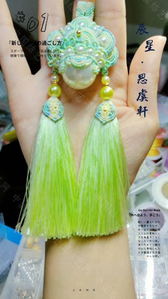 中国结论坛 花嫁 花嫁是什么衣服,洛丽塔花嫁一般多少钱,花嫁之杜冰雁,黑兽 作品展示 115910h51oh40h0ukhgp1p
