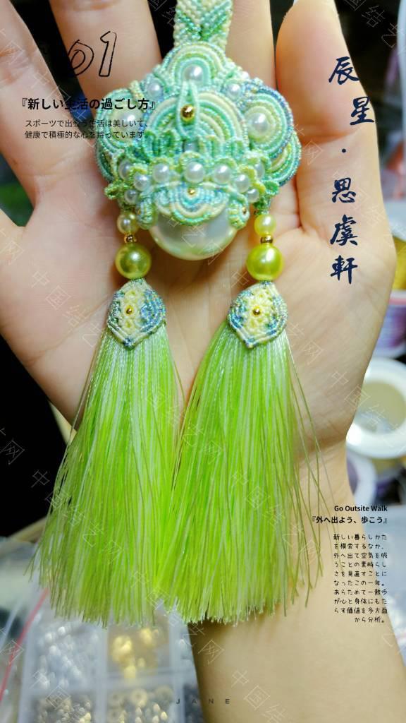 中国结论坛 花嫁 花嫁是什么衣服,洛丽塔花嫁一般多少钱,花嫁之杜冰雁,黑兽 作品展示 115912aqwqlf2x0u1zfdbf