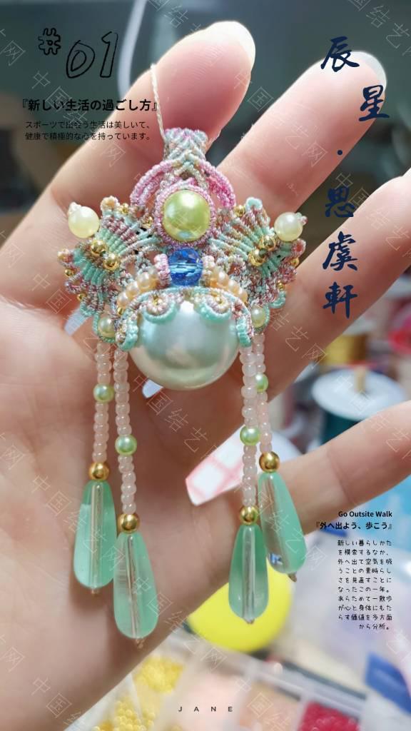 中国结论坛 花嫁 花嫁是什么衣服,洛丽塔花嫁一般多少钱,花嫁之杜冰雁,黑兽 作品展示 115912ebbdvt2cmam2ti2i