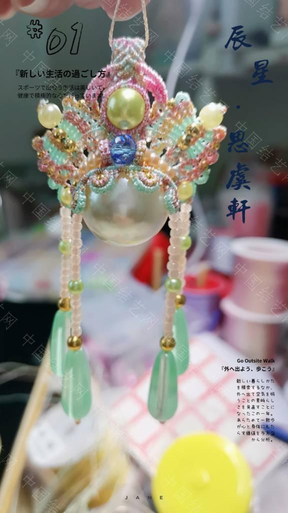 中国结论坛 花嫁 花嫁是什么衣服,洛丽塔花嫁一般多少钱,花嫁之杜冰雁,黑兽 作品展示 115914yfn8w6k4vwwq91an