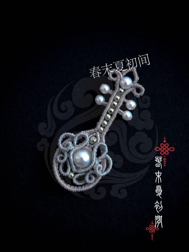 中国结论坛 《琴瑟》琵琶挂饰 挂饰,手工挂饰,琴瑟琵琶是成语吗,琴瑟琵琶的对联,魑魅魍魉 琴瑟琵琶 作品展示 165646iyc5fhz8f8sf58l5