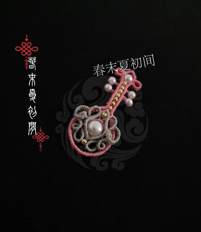 中国结论坛 《琴瑟》琵琶挂饰 挂饰,手工挂饰,琴瑟琵琶是成语吗,琴瑟琵琶的对联,魑魅魍魉 琴瑟琵琶 作品展示 165648k1pvjuv3yvwv1w23