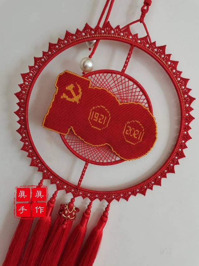 中国结论坛 建党100周年 建党百年寄语 作品展示 092012gartt7m7ty5wsamm