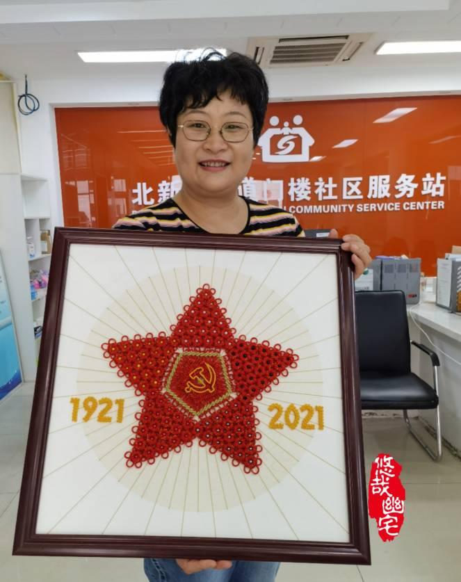 中国结论坛 给建党百年献礼 迎接建党百年活动 作品展示 111943xcolo7fuinxccgcu