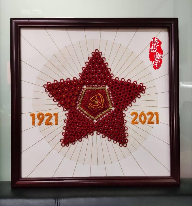 中国结论坛 给建党百年献礼 迎接建党百年活动 作品展示 111945x5dqdjwe91hqlcqd