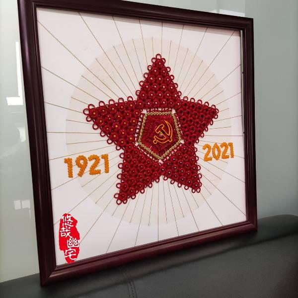 中国结论坛 给建党百年献礼 迎接建党百年活动 作品展示 111947pvzwcl337cgy781g