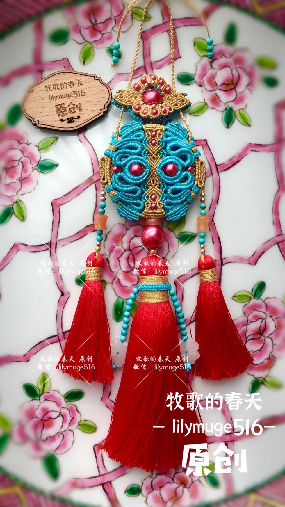 中国结论坛 原创作品 双面挂饰~卷云佩 挂饰,羊脂烟云佩,勾云佩,原创作品怎么做,自制新年挂饰 作品展示 103445ynmtttt7nmlz4t7n