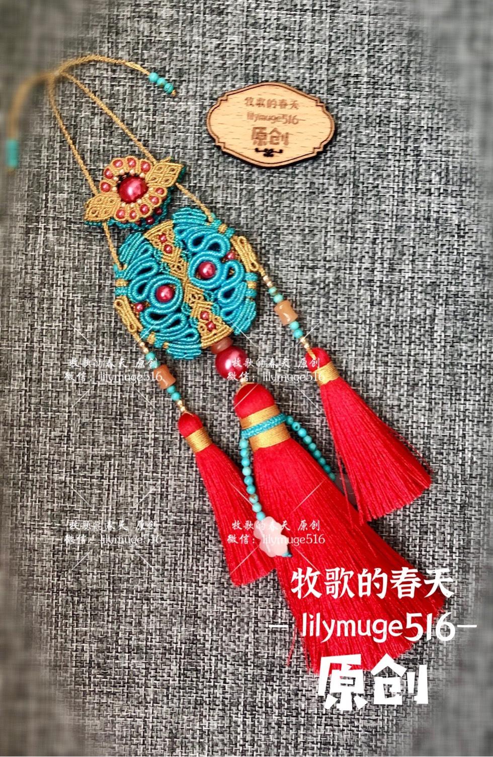 中国结论坛 原创作品 双面挂饰~卷云佩 挂饰,羊脂烟云佩,勾云佩,原创作品怎么做,自制新年挂饰 作品展示 103454vs3hqzxggi0sazo5