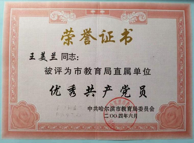 中国结论坛 红心向党——庆祝中国共产党成立100周年  作品展示 154850d2tyg45m0jjoprdc