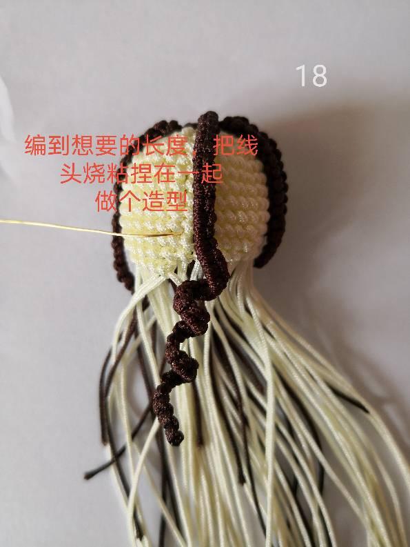 中国结论坛 小红帽教程 教程,小红帽教学过程,小红帽钢琴视频教程,小红帽课程导入,小红帽教案详案 图文教程区 132642cr28rst8xe8ett24