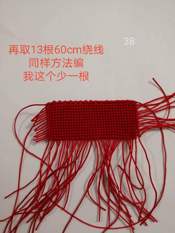 中国结论坛 小红帽教程 教程,小红帽教学过程,小红帽钢琴视频教程,小红帽课程导入,小红帽教案详案 图文教程区 132656p3qb2u132133a0kg
