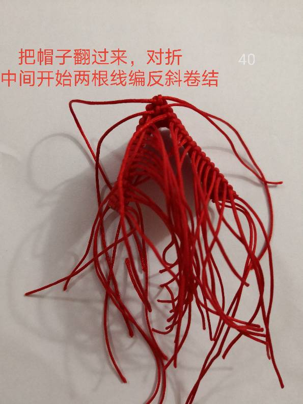 中国结论坛 小红帽教程 教程,小红帽教学过程,小红帽钢琴视频教程,小红帽课程导入,小红帽教案详案 图文教程区 132657y4ulelstibhmhkyu