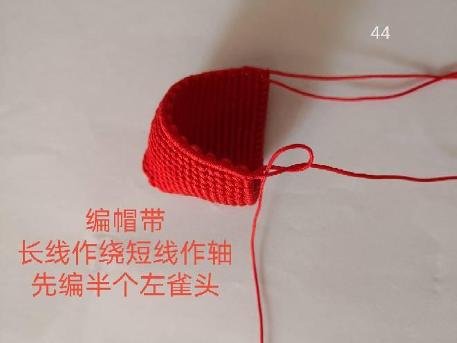 中国结论坛 小红帽教程 教程,小红帽教学过程,小红帽钢琴视频教程,小红帽课程导入,小红帽教案详案 图文教程区 132700kgbquk999iby7b73