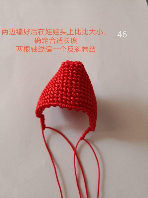 中国结论坛 小红帽教程 教程,小红帽教学过程,小红帽钢琴视频教程,小红帽课程导入,小红帽教案详案 图文教程区 132702x00uw09gw1gc0pwm