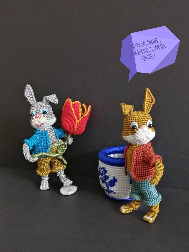 中国结论坛 兔子,小车,花缸教程 教程,兔子花怎么打,和兔子有关的花图片,兔子花刀图片,兔子花是什么花 图文教程区 142551g4ansllno3so4syx