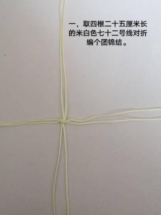 中国结论坛 兔子,小车,花缸教程 教程,兔子花怎么打,和兔子有关的花图片,兔子花刀图片,兔子花是什么花 图文教程区 142553fx4g1ckbgskzkx2v
