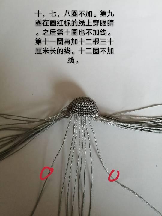 中国结论坛   图文教程区 142720y454o8lrflger8ak