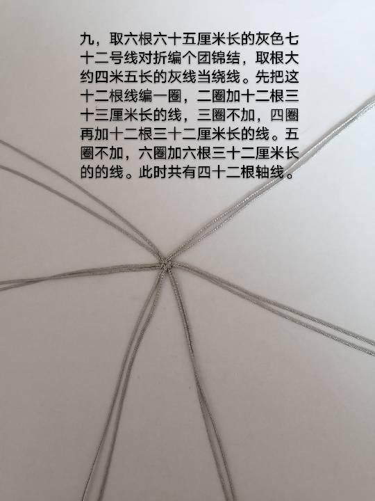 中国结论坛   图文教程区 142720ybbtyfyfbnr7t714