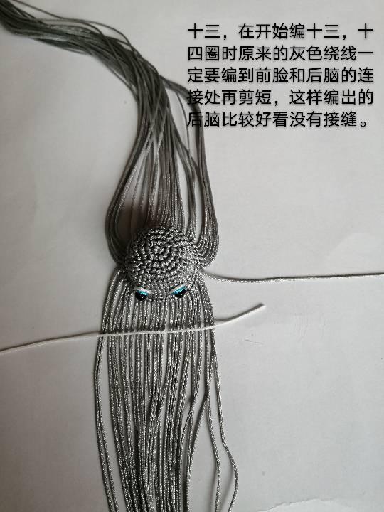 中国结论坛   图文教程区 142818gaxjyfyyzsnnjf7f