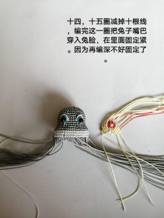 中国结论坛   图文教程区 142818w75d4q1w549995az