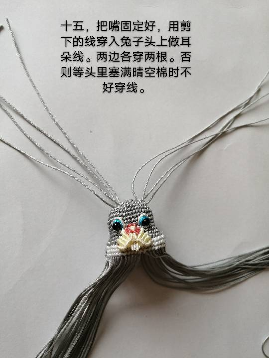 中国结论坛   图文教程区 142819acs48894rroscyrr