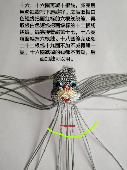 中国结论坛   图文教程区 142819l55lsgvlizq0azva